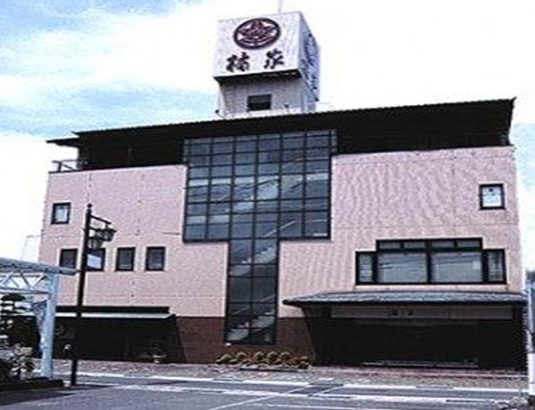 Japanese Inn Tachibanaya
