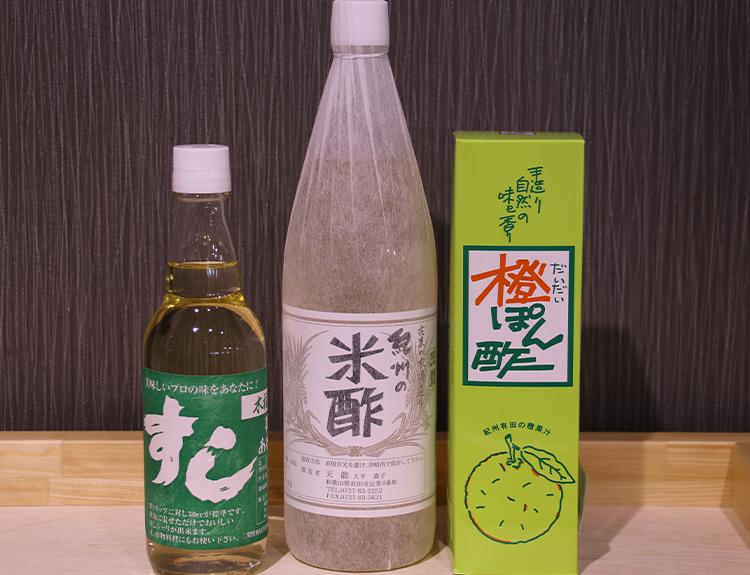 Vinegar/Ponzu vinegar