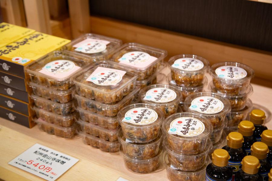紀州金山寺味噌